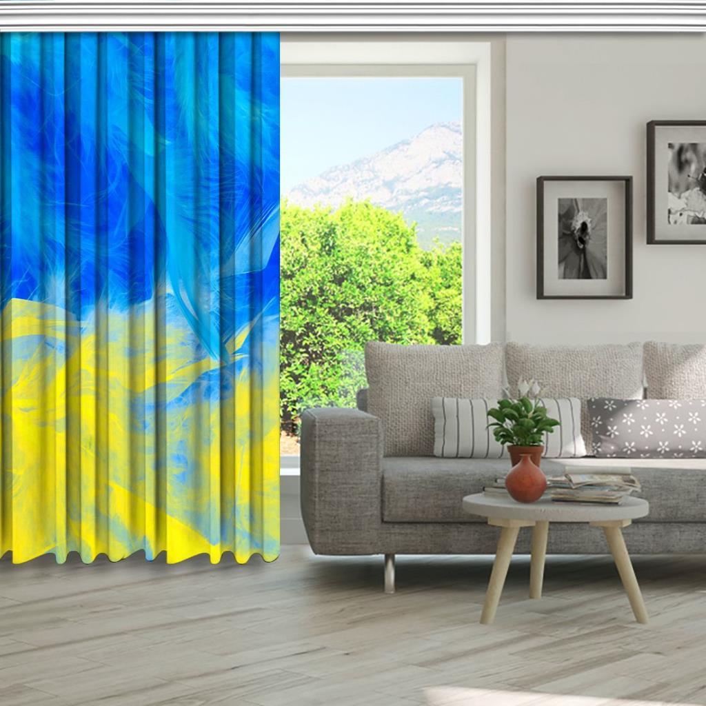 baskılı fon perde mavi sarı etkili tüylü desenli